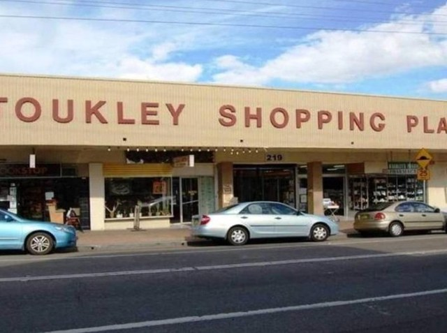 Shop 7/219 Main Road, Toukley NSW 2263