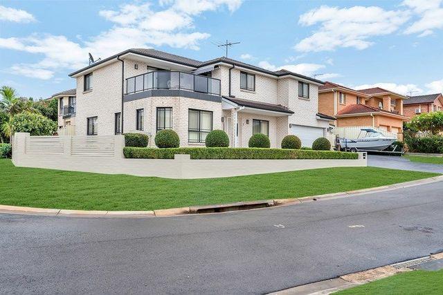 2 Carlton Road, Cecil Hills NSW 2171