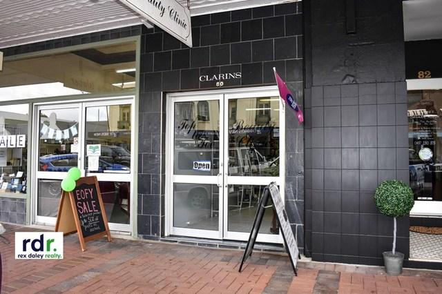 80 Otho Street, Inverell NSW 2360