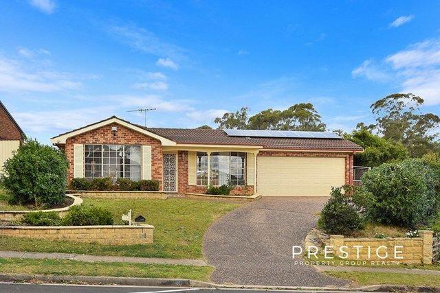 40 Vidal Street, NSW 2164