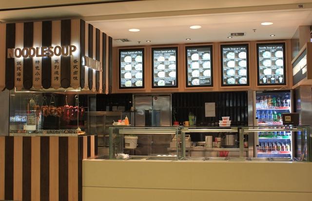 Yumcha - Food Court Westfield Belconnen Mall, ACT 2617
