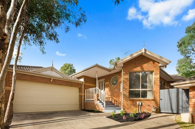 2A Glenview Road, Doncaster East VIC 3109