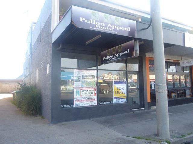 21 Myer Street, Lakes Entrance VIC 3909