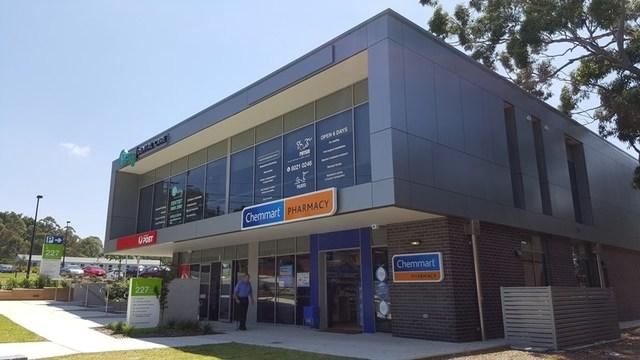 227 Morrison Road, Ryde NSW 2112