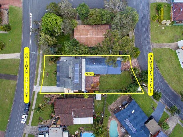16 Coleman Crescent, Springwood QLD 4127