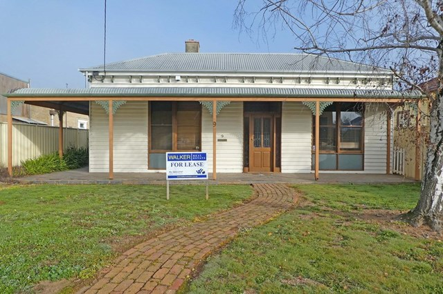 7-9 Church Street, Kyabram VIC 3620