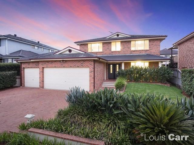 26 Guardian Avenue, Beaumont Hills NSW 2155