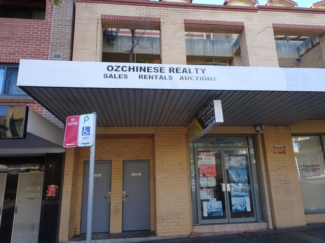 Shop 1/266-274 Burwood Road, Burwood NSW 2134