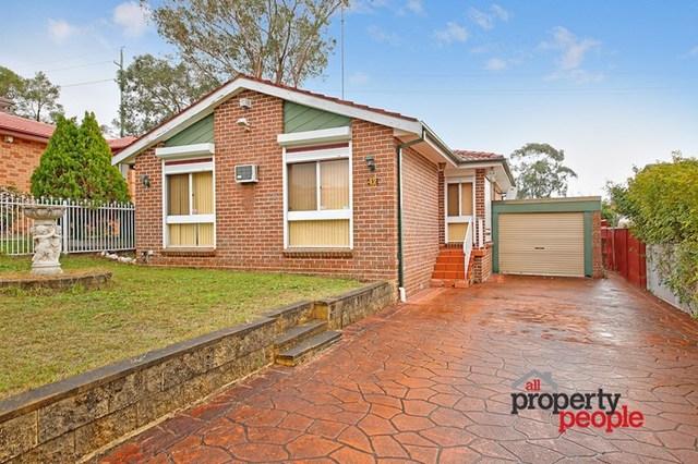 42 Gentian Avenue, Macquarie Fields NSW 2564