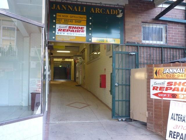 8 & 9/557-559 Box Road, Jannali NSW 2226
