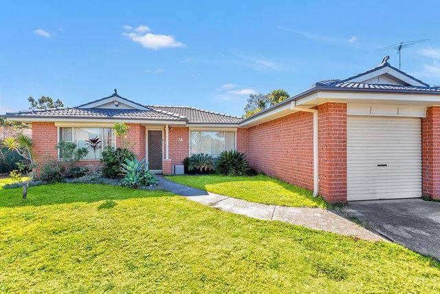 2A Dotterel Street, Hinchinbrook NSW 2168