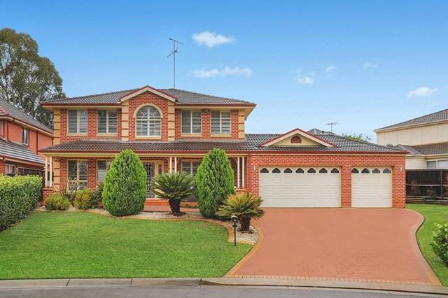 18 Casablanca Avenue, NSW 2155