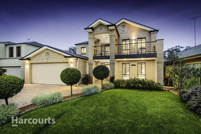 57 Guardian Avenue, NSW 2155