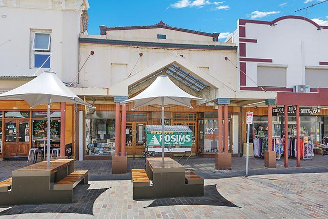 344 High Street, Maitland NSW 2320