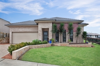 13 Darcys Circ Gillieston Heights NSW 2321