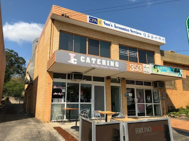 3/353 Mann Street, North Gosford NSW 2250