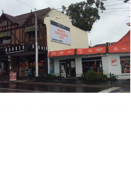 539 Glenferrie Road, Hawthorn VIC 3122