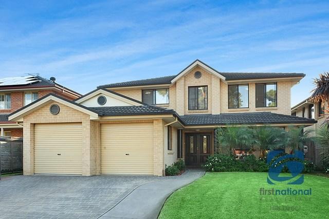 26 Tallowood Grove, Beaumont Hills NSW 2155