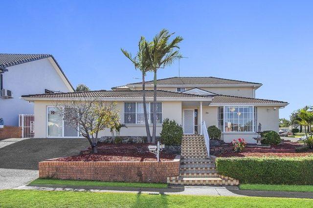 19 Garrison Road, Bossley Park NSW 2176