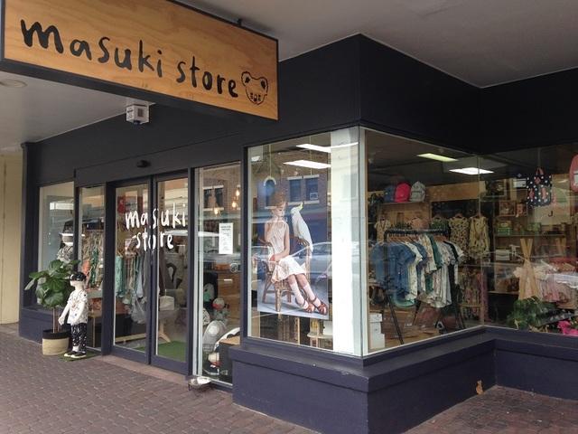 Shop 8/380 Bong Bong Street, Bowral NSW 2576