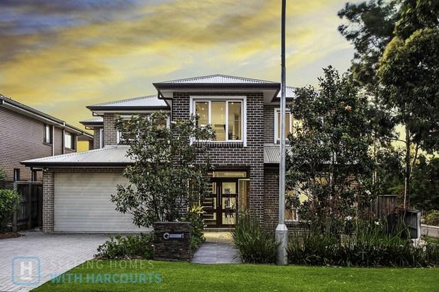 1 Eaglewood Gardens, NSW 2155