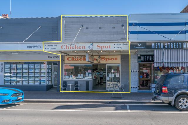 102 John Street, Singleton NSW 2330