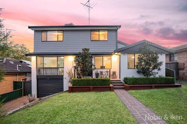 17 Oleander Crescent, NSW 2765