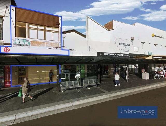 2/12-13 Bankstown City Plaza, Bankstown NSW 2200