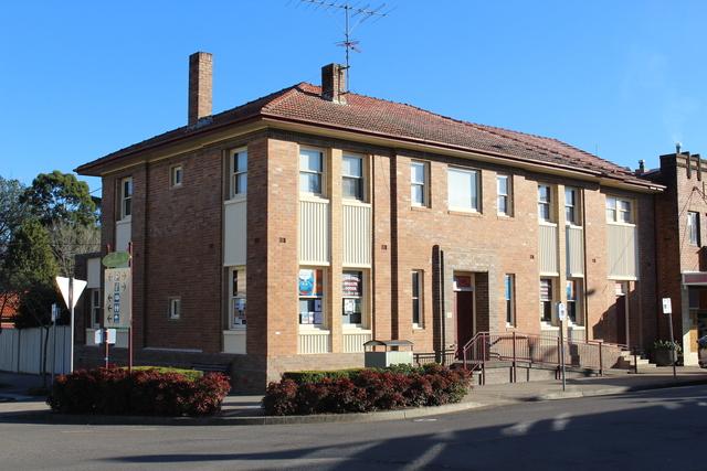 47 Church St, Gloucester NSW 2422