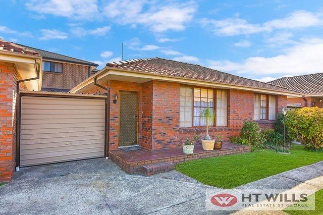 2/28-30 Waratah Street, Bexley NSW 2207