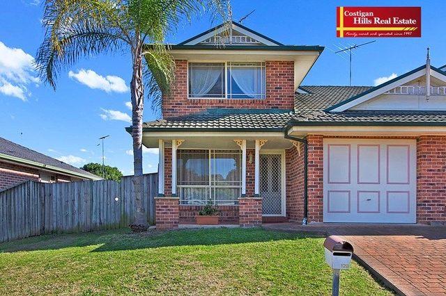 12B Whitehaven Avenue, NSW 2763