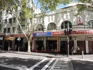 Shops 3 and 4... 21 Darlinghurst Road