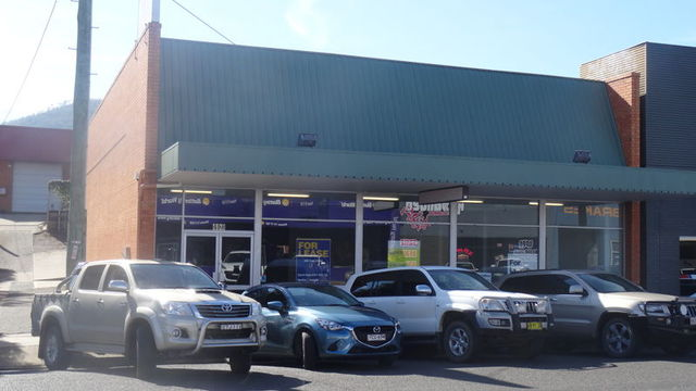 498 Peel Street, Tamworth NSW 2340
