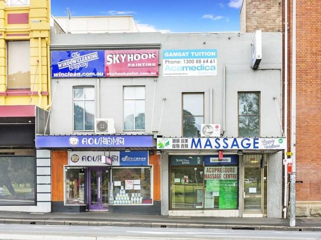 Retail Shop 1/257 Broadway, Glebe NSW 2037