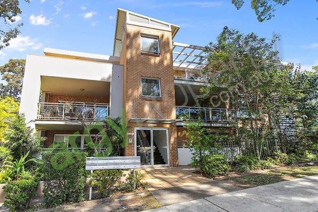 8/1-7 Lancelot Street, NSW 2218