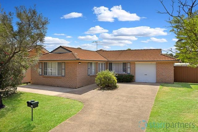 64 Colonial Drive, NSW 2756