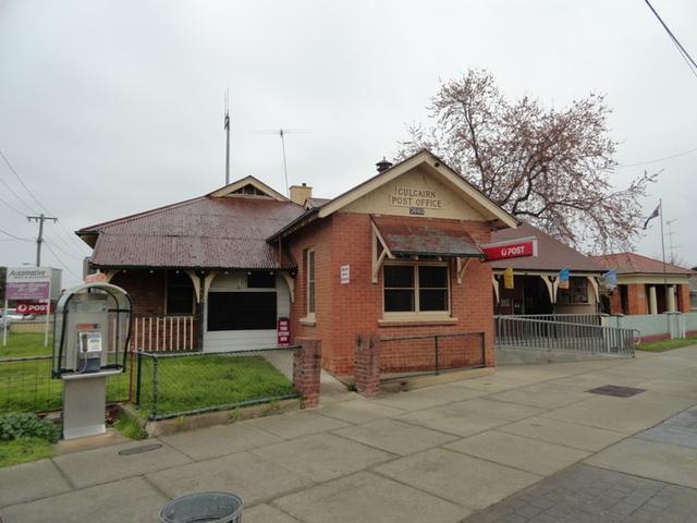 33A Balfour Street, Culcairn NSW 2660