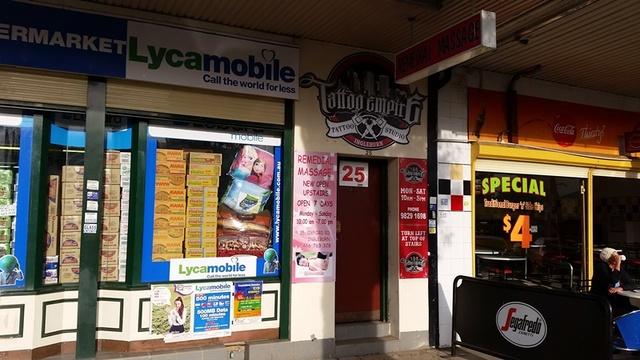 Suite B & C/25 Oxford Road, Ingleburn NSW 2565