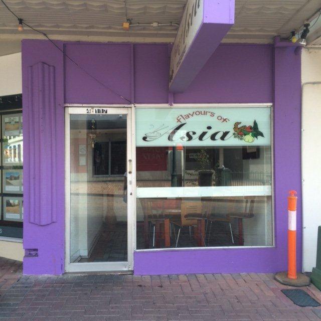 4/117 Beardy Street, Armidale NSW 2350
