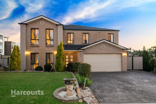 2A Pannu Place, Kellyville NSW 2155