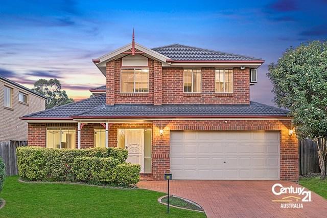 15 Kirkton Place, Beaumont Hills NSW 2155