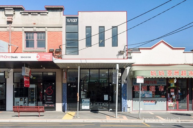 Level 1/137 Koornang Road, Carnegie VIC 3163