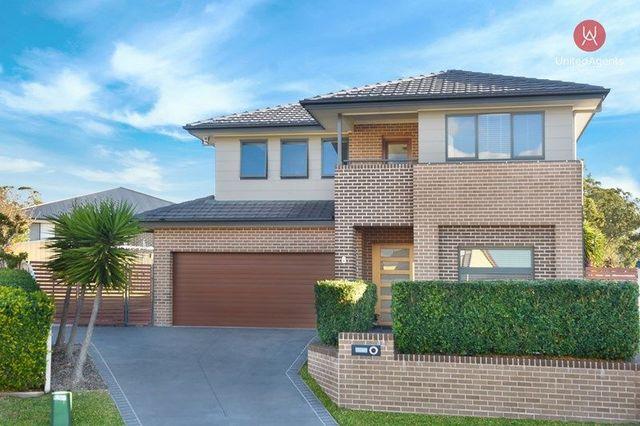 8 Wade Close, Luddenham NSW 2745