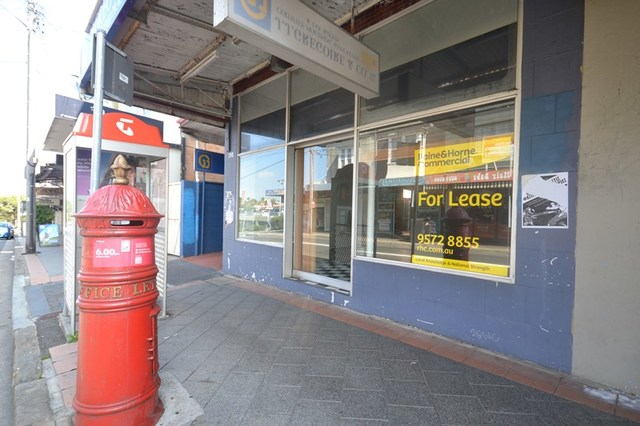 GF 398 Illawarra Road, Marrickville NSW 2204