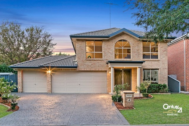 75 Benson Road, Beaumont Hills NSW 2155