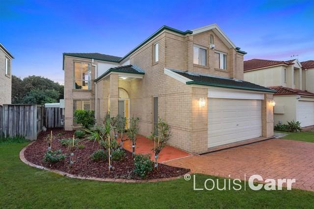 32 Millcroft Way, NSW 2155