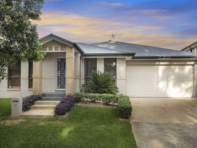 12 Ferdinand Crescent, NSW 2760