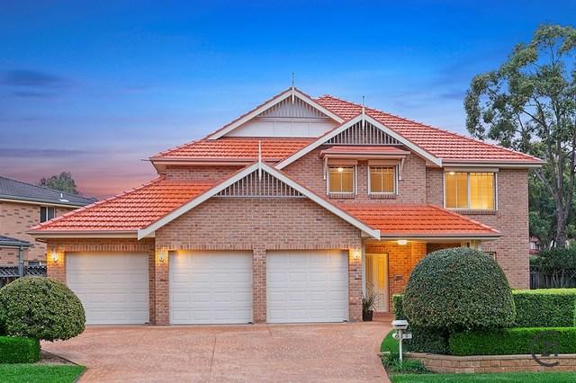 1 Paperbark Crescent, NSW 2155