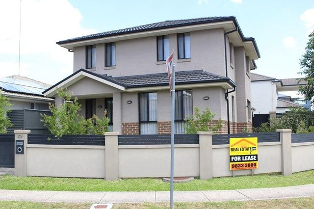 29 Pulley Drive, NSW 2760