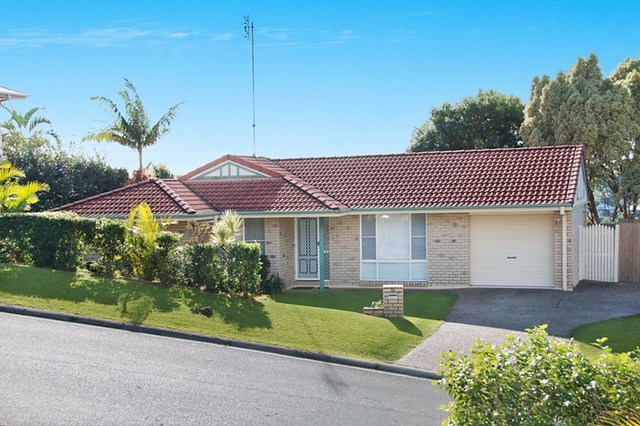15 Tyrone Terrace, Banora Point NSW 2486